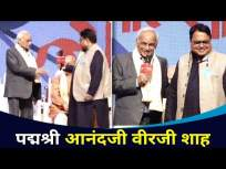 आनंदजींनी गायलं ज्योत्स्नाजींचं आवडत गाणं |Anandji Virji Shah ( Kalyanji ) | SurJyotsna Music Awards - Marathi News | Anandji sings Jyotsnaji's favorite song | Anandji Virji Shah (Kalyanji) | SurJyotsna Music Awards | Latest entertainment Videos at Lokmat.com