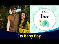 आरोहकडे नवीन पाहुण्याचे आगमन | It's Baby Boy | Aaroh Welankar | Lokmat Cnx Filmy - Marathi News | Arrival of a new guest on the ascent | It's Baby Boy | Aaroh Welankar | Lokmat Cnx Filmy | Latest entertainment Videos at Lokmat.com