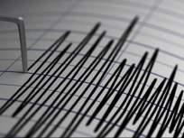 उत्तर मुंबईला भूकंपाचे धक्के, नागरिकांमध्ये भीतीचं वातावरण - Marathi News | earthquake of magnitude 2.8 on richer scale 10 km depth occurred 91 km north of mumbai | Latest mumbai News at Lokmat.com