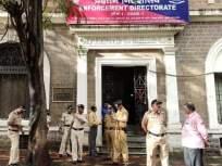 Raj Thackeray ED Notice Live : 9 तासांहून अधिक तास ईडीकडून राज ठाकरेंची चौकशी सुरूच