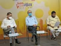 'महाजॉब्स'वर बेरोजगारांची झुंबड, 4 तासात 13 हजारांपेक्षा जास्त नोंदणी - Marathi News | Crowds of unemployed on 'Mahajobs', more than 13,000 registrations inत्र्य | Latest mumbai News at Lokmat.com