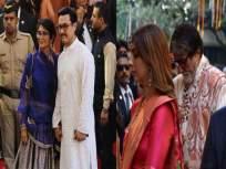 Isha Ambani Wedding: ईशा अंबानीच्या लग्नाला अमिताभ बच्चन यांच्यासमवेत पोहचले हे सेलेब्रिटी
