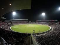 India vs Bangladesh : इडन गार्डनवर होणाऱ्या डे-नाइट कसोटीची वेळ ठरली; बीसीसीआयची घोषणा