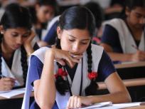 सरकारी अध्यापक विद्यालयातील १० सराव पाठशाळा बंद, शालेय शिक्षण विभागाचा निर्णय - Marathi News   10 practice schools in government teacher schools closed, decision of school education department   Latest mumbai News at Lokmat.com