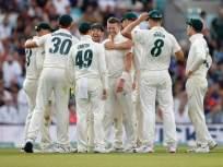 Ashes 2019 : ऑस्ट्रेलियाला विजयासाठी 399 धावांचे आव्हान
