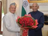 Maharashtra Government: महाराष्ट्रात राष्ट्रपती राजवट?; राज्यपालांनी केंद्राच्या गृहमंत्रालयाकडे पाठविली शिफारस - सूत्र
