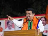 Maharashtra Election 2019 : विधानसभा निकालापूर्वीच मुख्यमंत्र्यांनी फोडलं ४ मंत्र्यांच्या नावांचं गुपित