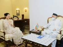 मला न्याय मिळावा, कंगनाने घेतली राज्यपाल कोश्यारींची भेट - Marathi News   I want justice, Kangana met Governor Koshyari   Latest mumbai Photos at Lokmat.com