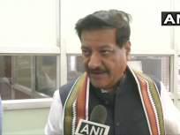 Maharashtra Government: सत्तास्थापनेबाबत आमचं अजून ठरलं नाही; माजी मुख्यमंत्री पृथ्वीराज चव्हाण म्हणाले की...