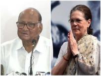 Maharashtra Government: दोन दिवसांत 'कॉमन मिनिमम प्रॉग्राम'वर शिक्कामोर्तब?; सत्तास्थापनेसाठी दिल्लीत खलबतं