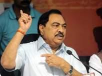 ईडीकडूनएकनाथखडसेंची सुमारे साडे सहा तास चौकशी, बाहेर येताच केलं मोठं विधान - Marathi News | Eknath Khadse was interrogated by the ED for about six and a half hours | Latest mumbai News at Lokmat.com