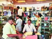 नागपुरात निवडणूक खर्च निरीक्षकांनी केली दारू दुकानांची तपासणी