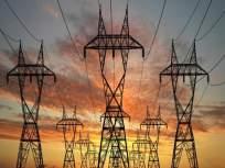 मुंबईतल्या वीजग्राहकांवर 'विलंब शुल्का'चा अन्याय - Marathi News | Injustice of 'delay charges' on power consumers in Mumbai | Latest mumbai News at Lokmat.com