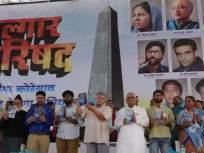 एल्गार परिषदेच्या तपासाला केंद्र सरकारचा 'उत्कृष्ट तपास' पुरस्कार;राज्यातील १० पोलीस अधिकाऱ्यांचा गौरव - Marathi News | Central Government's 'Outstanding Investigation' Award for 'Elgar parishad' Investigation | Latest maharashtra News at Lokmat.com