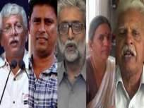 कोरेगाव-भीमा प्रकरण :केंद्राच्या पत्राशिवाय कागदपत्रे सुपूर्द न करण्यास सरकार ठाम