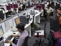 भ्रष्ट कर्मचाऱ्यांना केंद्र सरकारने दिली सक्तीची सेवानिवृत्ती