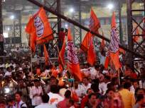 MNS Maha Adhiveshan Live: ...तर मनसेला सोबत घेऊ; भाजपा नेत्याकडून युतीचे संकेत