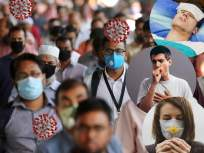 हर्ड इम्युनिटी किंवा लस विकसित न झाल्यास कोरोना ठरू शकतो साथीचा आजार; तज्ज्ञांचा दावा - Marathi News | Corona virus scientists predict that covid-19 will become a seasonal virus | Latest health News at Lokmat.com