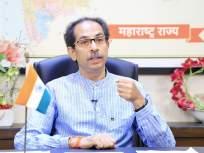 """मुख्यमंत्री उद्धव ठाकरे थापा मारतात हे ठाऊक होतं, पण खोटं बोलतात हे महाराष्ट्राने आज पाहिलं"" - Marathi News | Maharashtra CM is lying, BJP MLA Atul Bhatkhalkar Slams CM Uddhav Thackeray over Specch on Corona | Latest politics News at Lokmat.com"