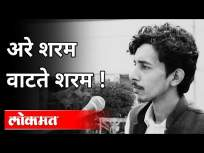 हिंदुंना सडके म्हणण्याची हिम्मत होतेच कशी? Elgar Parishad | Devendra Fadnavis On Sharjeel Usmani - Marathi News | How dare Hindus call them roads? Elgar Parishad | Devendra Fadnavis On Sharjeel Usmani | Latest maharashtra Videos at Lokmat.com