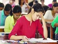 यूजीसीच्या पत्रामुळे संभ्रम वाढला; अंतिम वर्षाच्या विद्यार्थ्यांवर परीक्षेची टांगती तलवार - Marathi News | Raises confusion of final year students due to UGC's letter | Latest maharashtra News at Lokmat.com