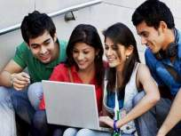 पदवी प्रवेशाच्यादुसऱ्या गुणवत्ता यादीचाआलेखही चढाच - Marathi News | The graph of the second merit list of degree admission also goes up | Latest mumbai News at Lokmat.com