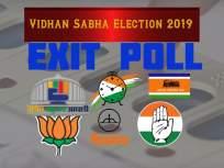 Maharashtra Election 2019; विविध एजन्सींचे एक्झिट पोल याआधी ठरले होते खोटे
