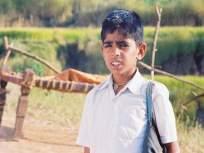 टिंग्यामधील बालकलाकाराकडे एकेकाळी नव्हते घर, आज मेहनतीच्या बळावर त्याने केलीय परिस्थितीवर मात - Marathi News | tingya marathi movie sharad goyekar venture into business | Latest marathi-cinema News at Lokmat.com