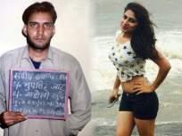 गर्लफ्रेंड, गँगस्टर आणि एन्काऊंटर; मुंबईत घडलेला 'तो' गुन्हा ४ वर्षानं पुन्हा चर्चेत, कारण... - Marathi News | Girlfriends, gangsters and encounters; Gangstar Sandeep Gadoli Case viral after vikas dubey | Latest crime Photos at Lokmat.com