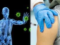 Corona Vaccine : काय असते वॅक्सीन? व्हायरसवर अटॅक करण्यासाठी इम्यूनला कशी करते तयार? - Marathi News | Corona Vaccine : Know how a vaccine protect human body against infections or disease | Latest health News at Lokmat.com
