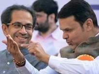 कोणाच्या हातात काय आहे, हे जनतेला माहितीय, फडणवीसांचा मुख्यमंत्र्यांना चिमटा - Marathi News | The people know what is in whose hands, Fadnavis retaliates against the Chief Minister | Latest mumbai News at Lokmat.com