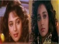 ९०च्या दशकातील अक्षय कुमारची अभिनेत्री सांभाळते कोटींचा बिझनेस, तर एकेकाळी माधुरी दिक्षितची होती कॉपी - Marathi News | Akshay Kumar Co-Actress Farheen working as business women-SRJ | Latest bollywood News at Lokmat.com