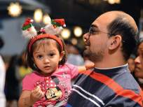 Father's Day: मुलांच्या शैक्षणिक यशात वडिलांचाही मोलाचा वाटा; सर्वेक्षणातून उघड
