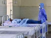 CoronaVirus चिंताजनक! मुंबईत दिवसभरात 59, तर राज्यात एकूण ७७ रुग्ण वाढले - Marathi News | CoronaVirus 59 positive patient in Mumbai a day, total 77 found in maharashtra hrb | Latest maharashtra News at Lokmat.com