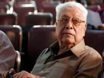 प्रख्यात दिग्दर्शकबासू चटर्जी कालवश - Marathi News | Renowned director Basu Chatterjee passed away | Latest mumbai News at Lokmat.com