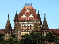 CoronaVirus लॉकडाउनसाठी १०० टक्के पोलिसांची आवश्यकता; उच्च न्यायालयाला वेगळीच भीती - Marathi News | CoronaVirus Lockdown requires 100% police force hrb | Latest mumbai News at Lokmat.com
