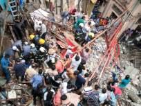 Dongri Building Collapsed: 2017 साली 'त्या' इमारतीला अतिधोकादायक यादीत टाकलं होतं - बीएमसी