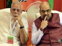 Delhi Election : भाजपाला मोठा धक्का; शिवसेनेनंतर आणखी एका पक्षाने 21 वर्षांची साथ सोडली