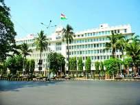 कोरोनाचा राज्याला मोठा आर्थिक फटका - Marathi News | Corona's big financial blow to the state | Latest mumbai News at Lokmat.com