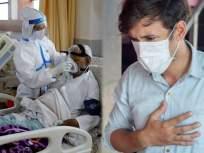 Coronavirus symptoms : फक्त ताप, खोकला नाही तर या नव्या लक्षणांनी ओळखा कोरोना झालाय की नाही; वाचा तज्ज्ञांचा सल्ला - Marathi News | Coronavirus symptoms : Coronavirus update these symptoms you are infected with coronavirus | Latest health News at Lokmat.com