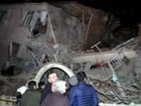 तुर्कस्तानमध्ये 6.8 रिश्टर स्केलचा भूकंप; 18 ठार, 500 जखमी