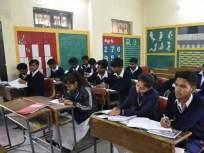 कमी पटसंख्या असलेल्या शाळांच्या विलीनीकरणाचा प्रस्ताव - Marathi News | Proposal to merge schools with low pass percentage | Latest mumbai News at Lokmat.com