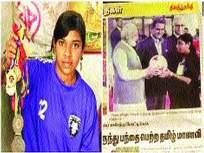 पंतप्रधानांनी गौरविलेल्या फुटबॉलपटूच्या झोपडीवर पडणार महापालिकेचा हातोडा - Marathi News | The hammer of the Municipal Corporation will fall on the hut of the footballer honored by the Prime Minister | Latest mumbai News at Lokmat.com