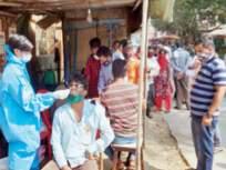 कोरोना चाचण्यांनी बाजारपेठांत पकडला वेग; व्यापाऱ्यांकडून सहकार्य - Marathi News | Corona tests gain momentum in markets; Cooperation from traders | Latest mumbai News at Lokmat.com