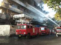औद्योगिक वसाहतीत अग्निशमन केंद्र