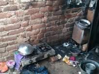 सिलेंडर भडकल्याने घराला आग; ७५ हजार रुपयाचे नुकसान