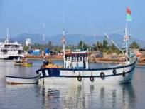 कोकणात एलईडी मासेमारी बंदीला पोलीस संरक्षण, ६ नव्या बोटी खरेदी करणार