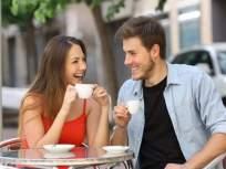 Flirting च्या 'या' १० गोष्टी वाचून Flirt करणारे अन् न करणारे देखील होतील अवाक्!