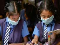 'आॅनलाइन' शिक्षणाच्या सेटअपचा खर्च पालकांनाच करावा लागणार - Marathi News | Parents will have to bear the cost of setting up online education | Latest mumbai News at Lokmat.com