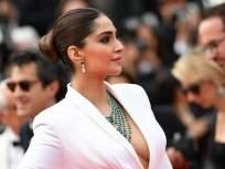 Cannes 2019 : सोनम कपूरला उगाच म्हटले जात नाही बॉलिवूडची फॅशनिस्टा, कान्स लूक पाहून तुम्हीही मानाल!!